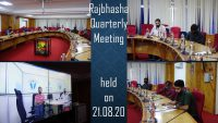 Rajbhasha Quarterly Meeting