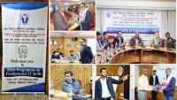 HRD Programmes on Fundamental IT Skills